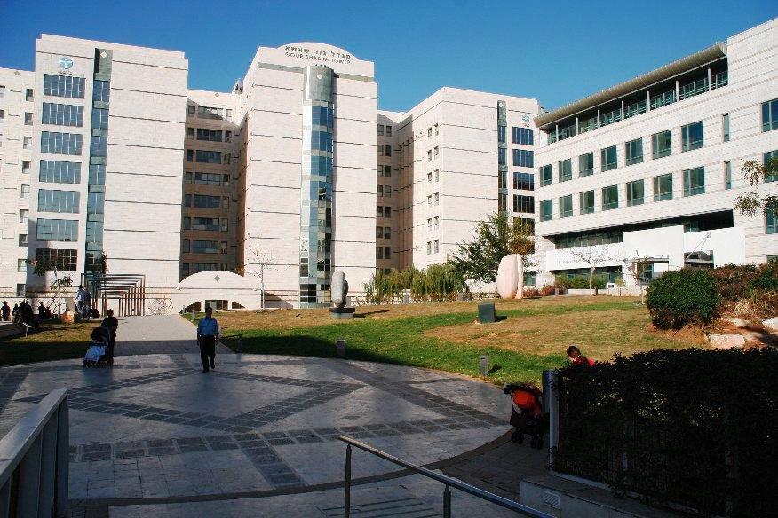 Медицинский центр Рабина