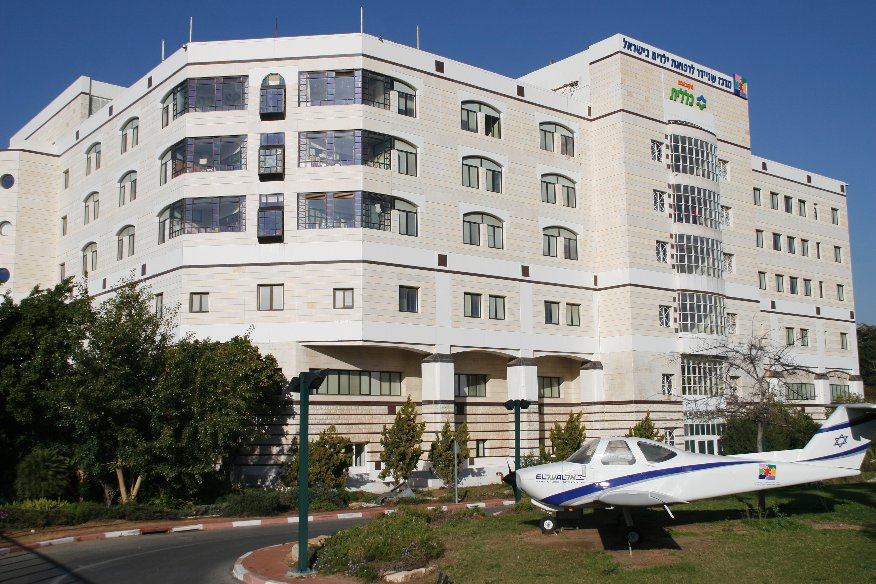 Клиника Шнайдер в Израиле - цены больницы, отзывы